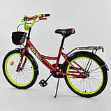 """Велосипед 20 дюймів 2-х колісний """"CORSO"""" ЧЕРВОНИЙ, ручного гальма, дзвіночок, м'яке сидіння, фото 2"""