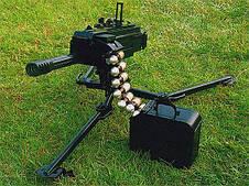 Пулеметные