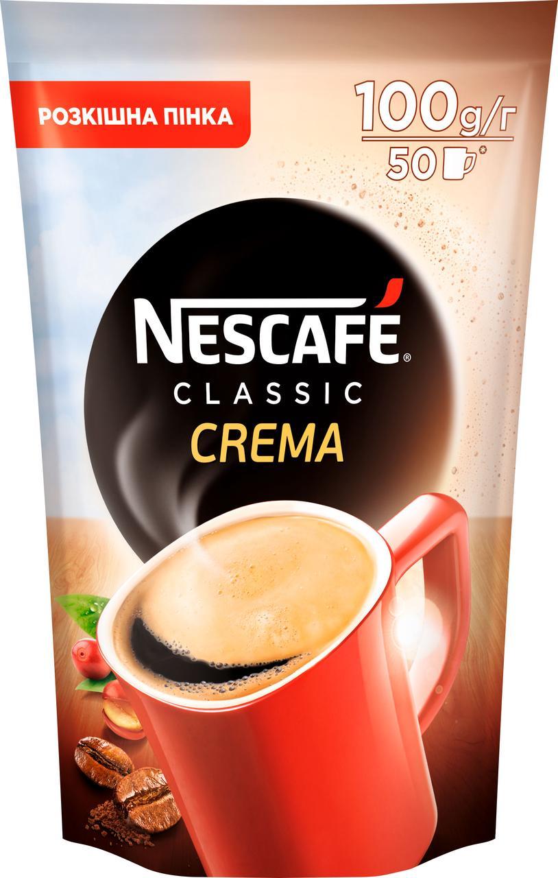 Классик Крема Нескафе растворимый 100 грамм в мягкой упаковке