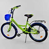 """Велосипед 20"""" дюймов 2-х колёсный """"CORSO"""" САЛАТОВЫЙ, ручной тормоз, звоночек, мягкое сидение, фото 2"""