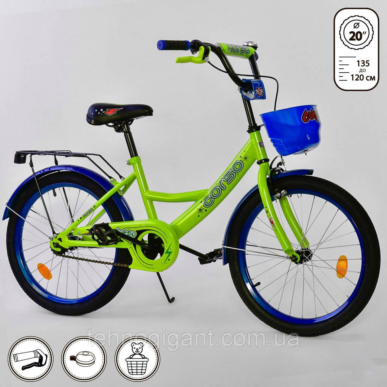 """Велосипед 20"""" дюймов 2-х колёсный """"CORSO"""" САЛАТОВЫЙ, ручной тормоз, звоночек, мягкое сидение"""