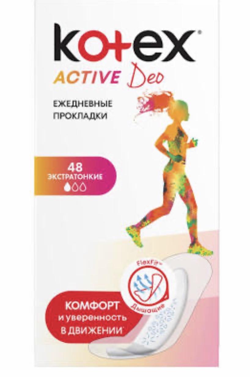 Ежедневные гигиенические прокладки экстратонкие Део  Kotex® (Котекс) 48 штук 1 капля