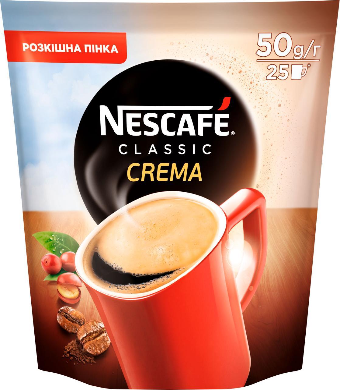 Кофе Nescafe Классик Крема растворимый 50 грамм в мягкой упаковке