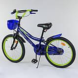"""Велосипед 20"""" дюймов 2-х колёсный """"CORSO"""" Синий, ручной тормоз, звоночек, мягкое сидение, фото 2"""