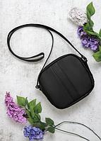 Женская сумочка Алисия, кросбоди, 20*20*8 см, черная