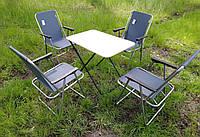 Туристическая мебель для кемпинга (1 стол+ 4 кресла)
