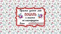 Индивидуальный пошив одежды (Харьков)