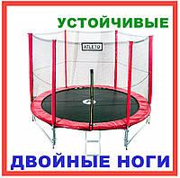 Батут Atleto 465 см с внешней сеткой, красный - с лесенкой (ДВОЙНЫЕ НОГИ)