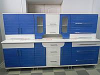 """Кухня """"Нимфа""""(МДФ)сине-белая"""