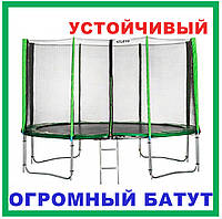 Батут Atleto 490 см с внешней сеткой, зеленый - с лесенкой (ДВОЙНЫЕ НОГИ)
