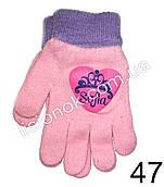 Демисезонные перчатки Принцесса София от Disney 3-6 лет Розовые