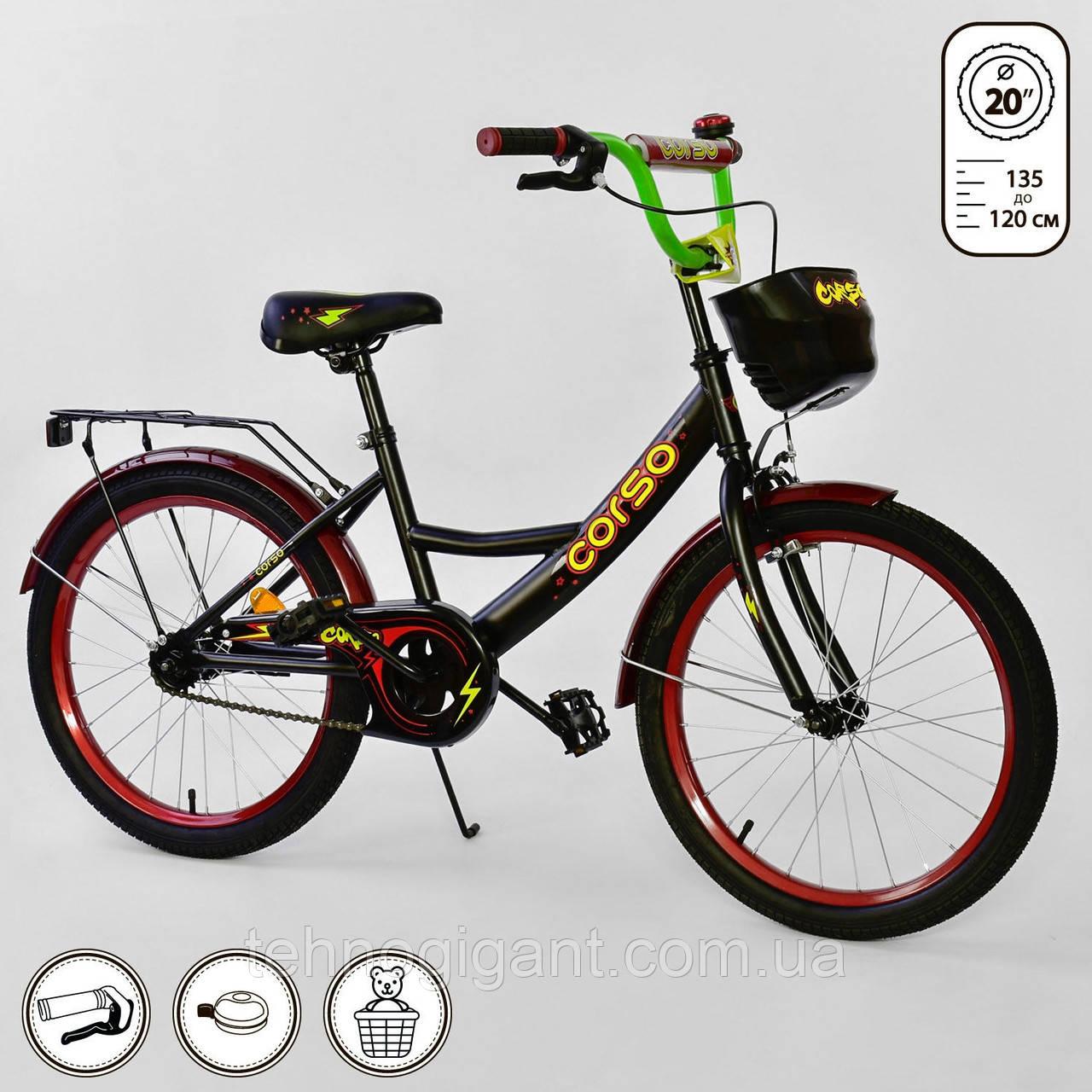 """Велосипед 20"""" дюймов 2-х колёсный """"CORSO"""" Черный, ручной тормоз, звоночек, мягкое сидение"""