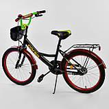 """Велосипед 20"""" дюймов 2-х колёсный """"CORSO"""" Черный, ручной тормоз, звоночек, мягкое сидение, фото 2"""