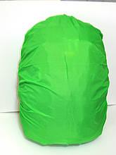 Чехол дождевик на рюкзак 45, зелёный