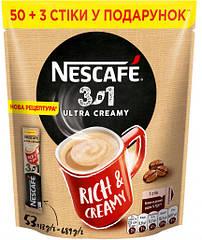 Кава Нескафе 3 в 1 Ультра Крему 53 стіка в м'якій упаковці