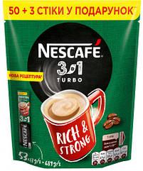 Кава Нескафе 3 в 1 Оригінал 53 стіка в м'якій упаковці