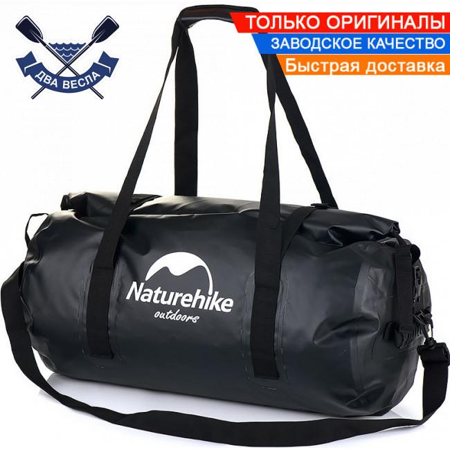 Водонепроницаемый гермомешок для водного туризма 40 л гермосумка ПВХ NatureHike 55х31см ручки плечевой ремень
