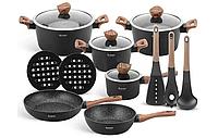 Набор посуды Edenberg с мраморным антипригарным покрытием алюминий 15 предметов