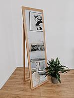 Дзеркало підлогове в дерев'яній рамі HomeDeco Світло-коричневий 170х50