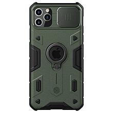 Nillkin iPhone 11 Pro Max CamShield Armor Case Green Чехол Накладка Бампер