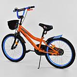 """Велосипед 20"""" дюймов 2-х колёсный """"CORSO"""" Оранжевый, ручной тормоз, звоночек, корзинка, подножка, фото 2"""