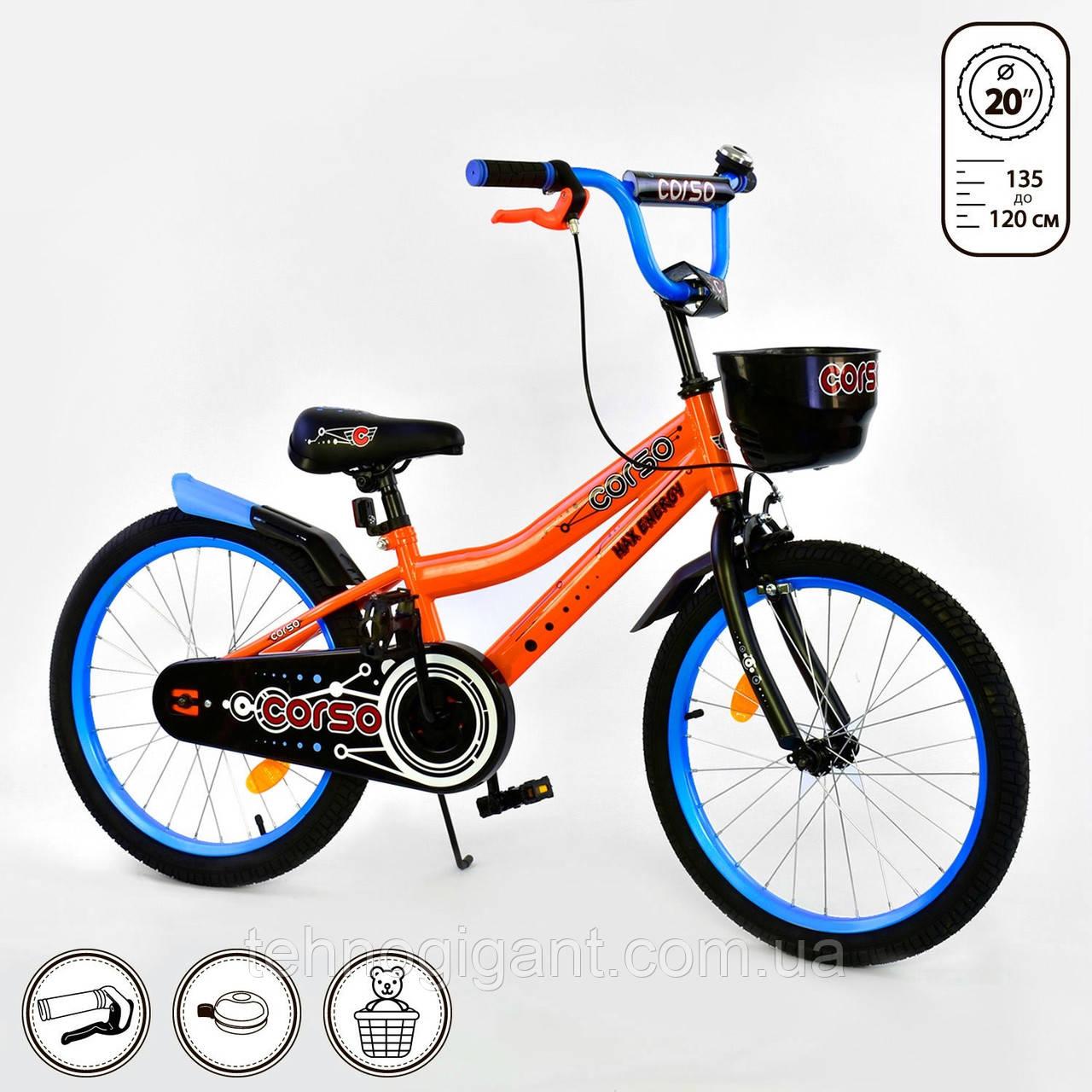 """Велосипед 20"""" дюймов 2-х колёсный """"CORSO"""" Оранжевый, ручной тормоз, звоночек, корзинка, подножка"""