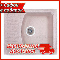 Гранитная кухонная мойка Fosto 5850. Прямоугольная мойка для кухни из искусственного камня бежевого цвета