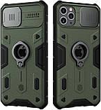 Nillkin iPhone 11 Pro Max CamShield Armor Case Green Чехол Накладка Бампер, фото 3
