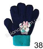 Демисезонные перчатки Минни Маус от Disney 3-6 лет Темно-синие