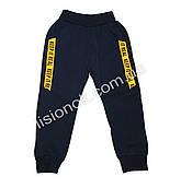 Утеплені спортивні штани з щільним начосом, дуже теплі, відмінна якість 98см, темно-сині (майже чорні)