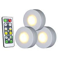Светильники светодиодные Magic Lights для дома с пультом. комплект 3 шт белый