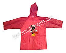 Дождевик для девочек от Disney Минни-Маус 92см