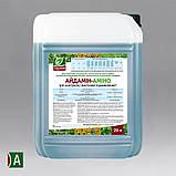 Айдамин Амино — биостимулятор листовое удобрение с рН контролем, фото 3