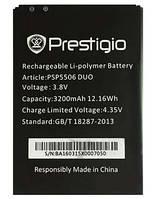 ✅Аккумулятор Prestigio PSP5506 DUO (3200 mAh)