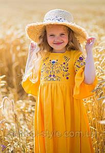 Платье летнее для девочки Suzie в этно стиле с вышивкой льняное желтое