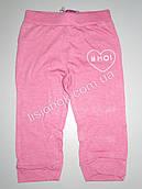Модные бриджи (удлиненные шорты) для девочки, Венгрия 98см, Розовый