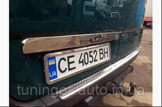 Хром накладка на заднюю планку номера Volkswagen Crafter/ Mercedes Sprinter 2006-2017 (Турция)