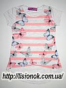Детская футболка (сзади как туничка) с бабочками, Венгрия 104см, Коралловый