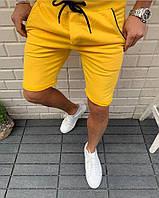 Мужские шорты универсал, фото 1