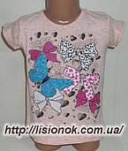 Детская футболка Бантики Турция 3 года, Светло-розовый