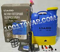 Опрыскиватель аккумуляторный L'IARD TD-16R. Обприскувач Лиард16 л.