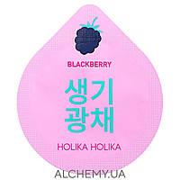 Ночная маска Holika Holika Superfood Capsule Pack Whitening Blackberry