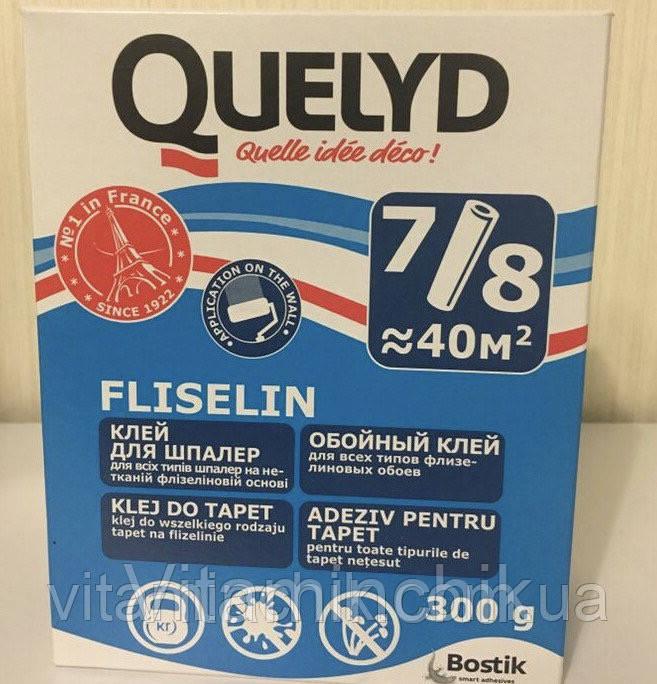 Quelyd (Келид) клей для обоев флизелиновый