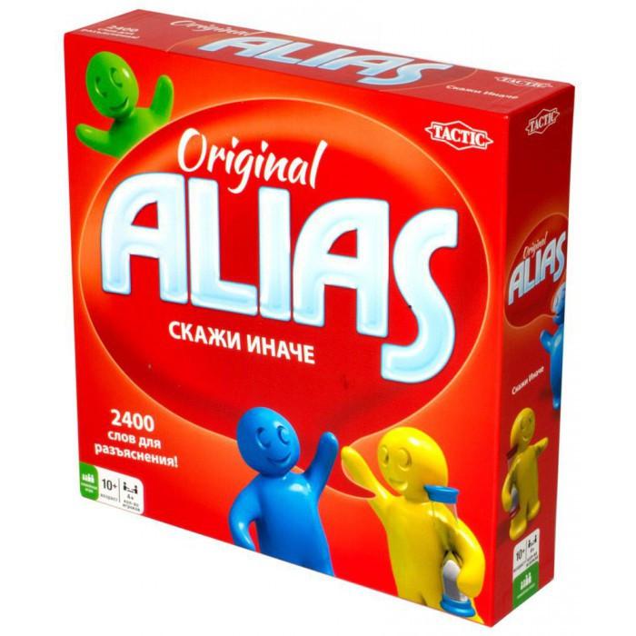 Алиас или Скажи иначе (Alias)
