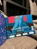Чекова книжка секс бажань: інтимний подарунок коханій людині! (Україномовна версія), фото 4