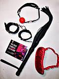 Чекова книжка секс бажань: інтимний подарунок коханій людині! (Україномовна версія), фото 7