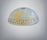 Плафон грек Д 22 , цоколь Е27