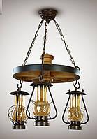 Люстра 3-х ламповая, люстра керосинка, люстра колесо 9403-1