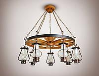 Люстра 7-ми ламповая, люстра керосинка, люстра колесо  9407