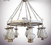 Люстра 7-ми ламповая, люстра керосинка, люстра колесо 9407-1
